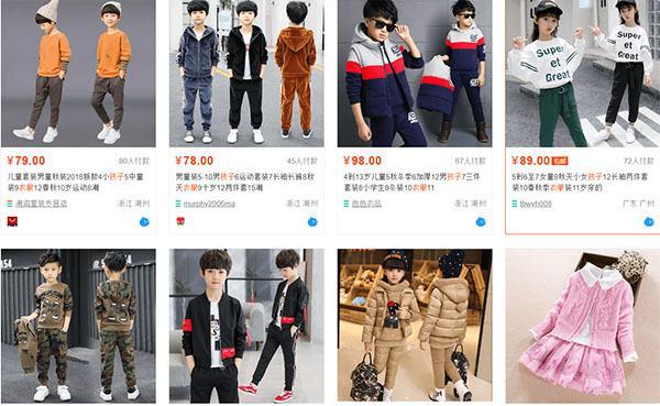 Bán buôn quần áo trẻ em Quảng Châu lấy hàng ở đâu?
