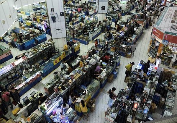 Chợ điện tử Thiên Hà