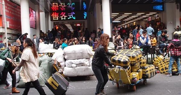 Chợ Thâm Quyến