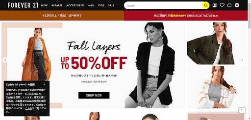Kết quả hình ảnh cho trang web cửa hàng forever 21